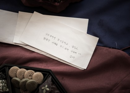 Han Seonguk & Jeon Hyojeong